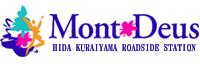 道の駅モンデウス飛騨位山