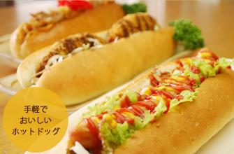 hotdog3syu